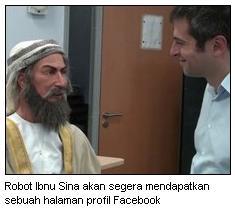 ibn-irml226